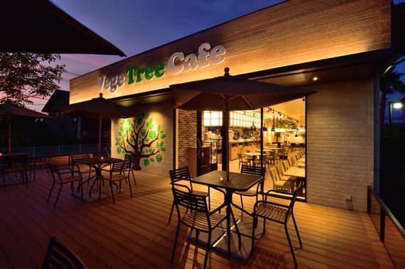 vege tree cafe0030.jpg